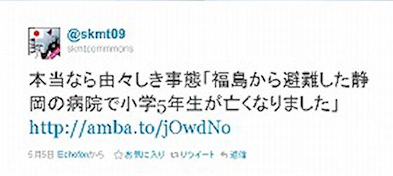 http://dl10.getuploader.com/g/10|netami/636/dema20110505.jpg