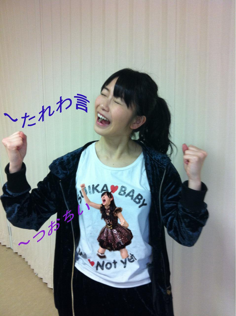 【AKB/NMB】横山由依応援スレ342【ゆいちゃん】YouTube動画>42本 ニコニコ動画>3本 ->画像>310枚